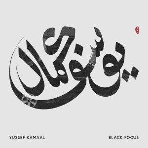 black-focus